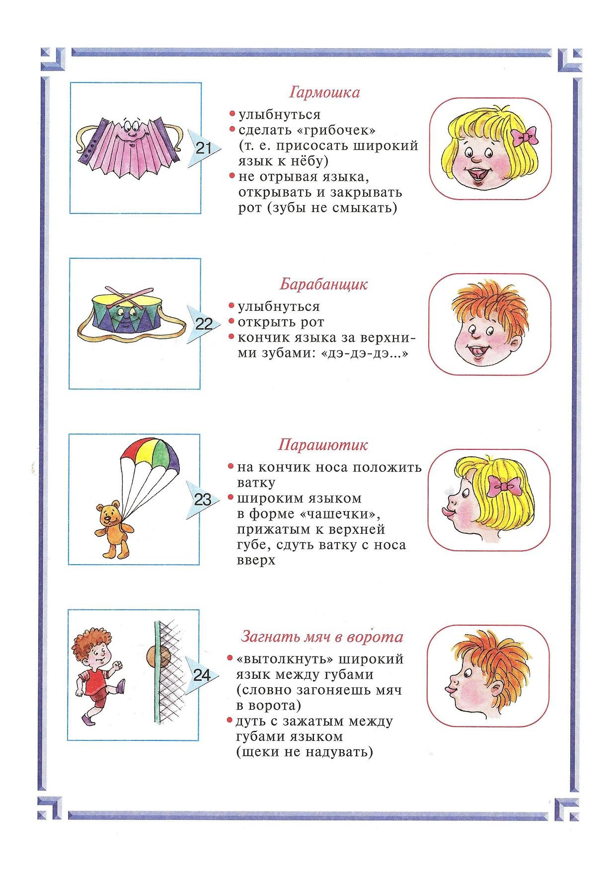 комплект термобелье для детей